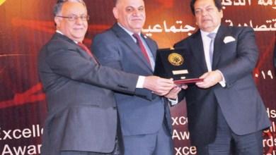 Photo of البنك الاسلامي ينال جائزة التميز للمبادرات الاقتصادية والاجتماعية للعام 2019
