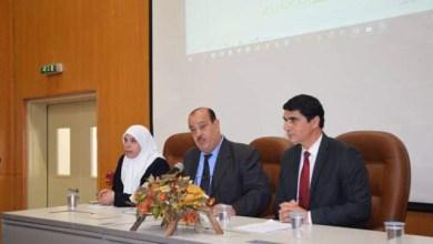 "Photo of إشهار ""مختبر تحليل الخطاب"" في الجامعة الهاشمية"