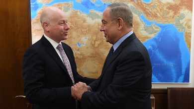 Photo of واشنطن: إعلان خطة السلام للشرق الأوسط بعد الانتخابات الإسرائيلية