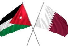 Photo of تجارة قطر: الأردن يحظى بصناعات غذائية متطورة