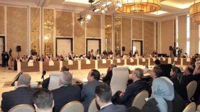 "Photo of ""الدبلوماسية البرلمانية"" الأردنية تحشد لدعم القدس"