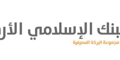 "Photo of ""الإسلامي"" يواصل تكريم خريجي أكاديمية المكفوفين"