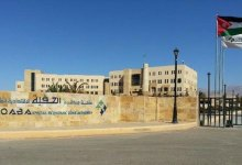 """Photo of تعليق دوام كافة الأقسام في """"سلطة العقبة"""" ليوم غد الخميس"""