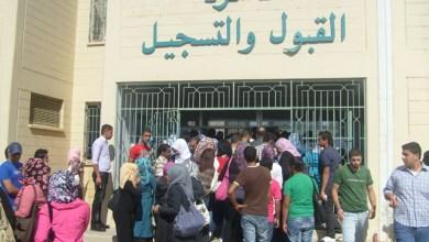 Photo of العتوم: تموز المقبل أصعب شهر تواجهه جامعة آل البيت ماليا
