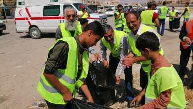Photo of حملة للنظافة العامة في المفرق
