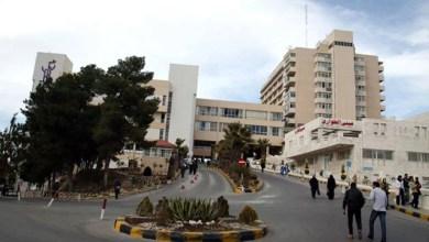 Photo of مستشفى الجامعة يدعو ممرضات لاستكمال إجراءات التعيين (أسماء)