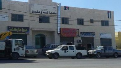"Photo of بلدية ""لب ومليح "" تسدد مديونيتها بقيمة نحو مليون دينار"