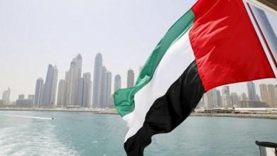 """Photo of """"موديز"""": 7 % حصة الإمارات من الصكوك العالمية"""