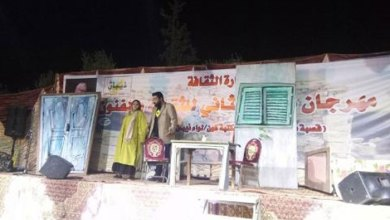 Photo of مهرجان مادبا للثقافة والفنون يواصل عروضه