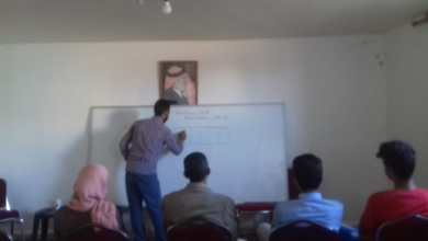 "Photo of ""من أجل ابنائنا"" مبادرة لتعويض طلبة التوجيهي في مادبا"