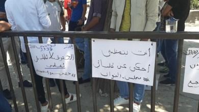 """Photo of طلبة """"توجيهي"""" يعتصمون أمام """"النواب"""" للمطالبة بدورة شتوية"""