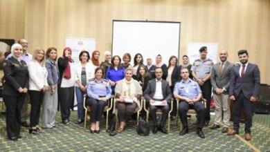 Photo of لقاء تدريبي للفريق الإعلامي الخاص بتفعيل قرار مجلس الأمن حول المرأة والأمن والسلام