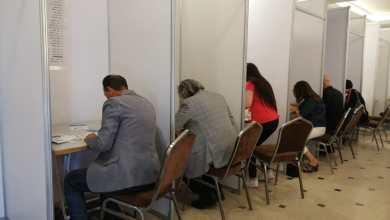 Photo of بدء انتخابات رابطة الكتاب الأردنيين (فيديو وصور)