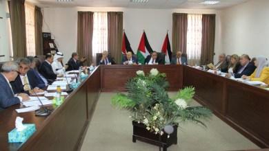 Photo of اتحاد الجامعات العربية  ينفذ مشروعا لتصنيف الجامعات في العالم العربي