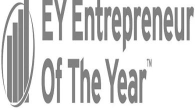 "Photo of ""EY"" تطلق جائزة ""رواد الأعمال"" لعام 2019 في المملكة"