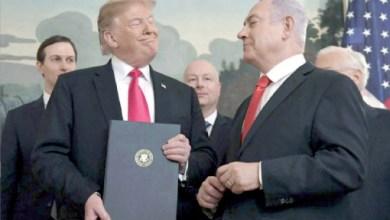 """Photo of أكاديميون أميركيون: """"صفقة القرن"""" كارثية للأردن وللفلسطينيين"""