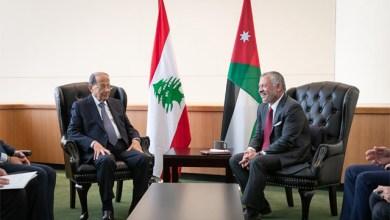 Photo of الملك يلتقي الرئيس اللبناني ميشال عون في نيويورك