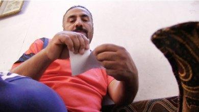 """Photo of """"رياضيون منسيون"""".. العزازي: لا أستطيع تأمين رغيف الخبز لعائلتي"""