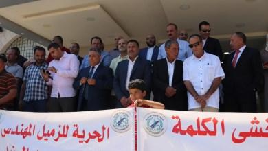"""Photo of """"المهندسين الزراعيين"""" تدعو للإفراج الفوري عن السنيد"""