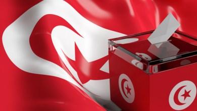 Photo of إغلاق مراكز الاقتراع للانتخابات الرئاسية التونسية .. وبدء عمليات الفرز