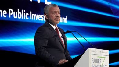 """الملك يلقي كلمته خلال مشاركة جلالته في أعمال منتدى """"مبادرة مستقبل الاستثمار 2019"""" في الرياض اليوم"""
