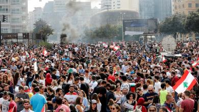 Photo of الاحتجاجات في لبنان مستمرة ودعوات جديدة للتظاهر اليوم