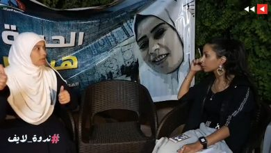 "Photo of أسيرة أردنية محررة كانت تستدل على أيامها بسجون الاحتلال بـ""قطعة خبز"" (فيديو)"