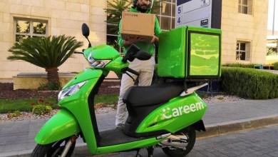"Photo of ""كريم"" توفر برنامج تملك دراجات السكوتر بالتعاون مع ""الاتحاد"""