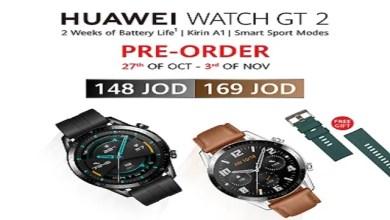 "Photo of ساعة ""Huawei WATCH GT 2"" متاحة الآن للطلب المسبق في الأردن"