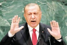 Photo of أردوغان يعلن سفراء 10 دول غير مرغوب بهم