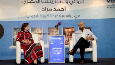 "Photo of أحمد مراد: ""ذيب"" يفتح الباب لدعم صناعة الأفلام الأردنية"