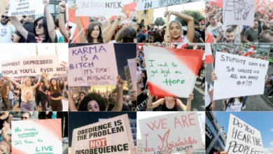"Photo of لبنان: المحتجون يرفضون ""إصلاحات"" الحكومة ويتعهدون بإسقاط الطبقة السياسية"