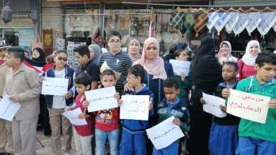 Photo of طلبة مكفوفون يعتصمون أمام وزارة التربية- صور