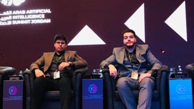 """Photo of طلبة من """"العلوم الإسلامية"""" يشاركون في القمة العربية للذكاء الاصطناعي"""