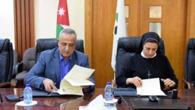 Photo of سلطة العقبة: توقيع اتفاقية لدمج الأطفال المكفوفين بالمدرسة