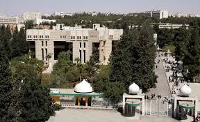 الجامعة الاردنية - ارشيفية