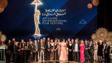 لقطة جماعية للفائزين في مهرجان القاهرة السينمائي - الغد