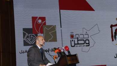 Photo of الرزاز يشهد توقيع اتفاقيات لتوفير فرص عمل للشباب الأردني