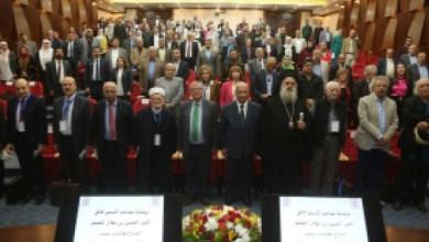 "Photo of افتتاح مؤتمر ""القدس في الرواية العربية"""