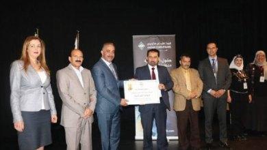 """Photo of """"استثمار الضمان"""" ينال جائزة """"التميز البيئي"""" على المستوى الحكومي"""