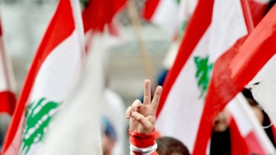 Photo of ما العقبة التي تحول دون تشكيل حكومة في لبنان؟