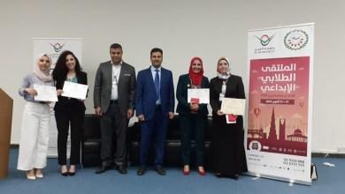Photo of جامعة مؤتة تحصد المركز الأول في الملتقى الطلابي الابداعي في الامارات