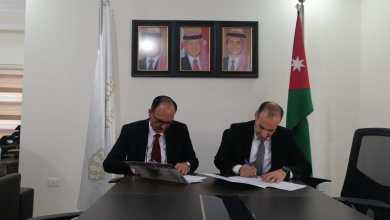 Photo of اتفاقية تعاون بين معهد العناية بصحة الأسرة والمنظمة الألمانية للتنمية والسلام