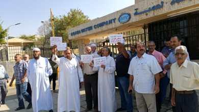 """Photo of العقبة: محتجون يطالبون بإزالة عدادات المياه"""" الديجيتال"""""""