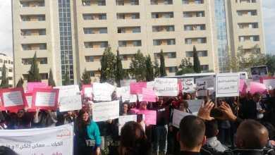 Photo of تظاهرة قرب الدوار الرابع لمجابهة العنف ضد المرأة (فيديو)
