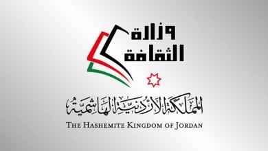 Photo of اختتام فعاليات مهرجان الأردن المسرحي