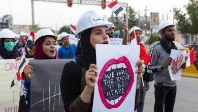 جانب من الاحتجاجات في العراق- ا ف ب