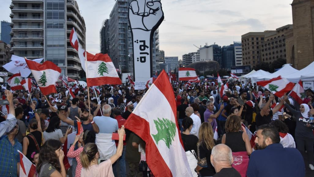 جانب من الاحتجاجات اللبنانية في بيروت -ارشيفية