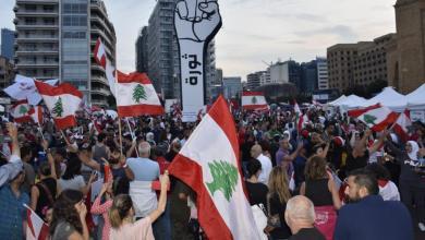 جانب من الاحتجاجات اللبنانية في بيروت