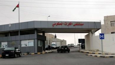 مدخل مستشفى الكرك والذي يستقبل أعدادا كبيرة من المراجعين للتأكد من عدم إصابتهم بإنفلونزا الخنازير-(الغد)